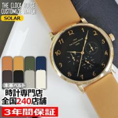 5月1日発売 ザ・クロックハウス カスタマイズウォッチ フレンチカジュアル MCA1005-BK1 メンズ 腕時計 ソーラー 革ベルト ブラック マル