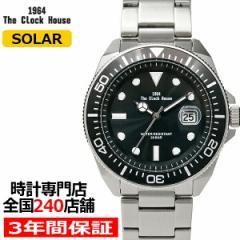 ザ・クロックハウス MSC1001-BK1A スポーツカジュアル メンズ 腕時計 ソーラー ステンレス ブラック 20気圧防水 雑誌掲載