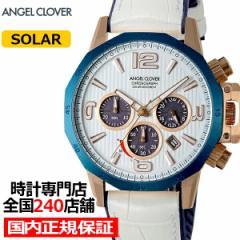 エンジェルクローバー タイムクラフトソーラー NTS45PWH-WH メンズ 腕時計 ソーラー 革ベルト クロノグラフ ホワイト