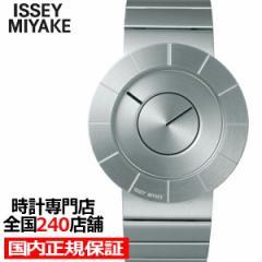 10月15日発売/予約 ISSEY MIYAKE イッセイミヤケ TO NY0N001 メンズ レディース 腕時計 電池式 クオーツ シルバー 吉岡徳仁デザイン