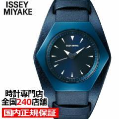 ISSEY MIYAKE イッセイミヤケ ROKU ロク 限定モデル NYAM702 メンズ 腕時計 クオーツ ブルー コンスタンティン・グルチッチ ハニカム 六