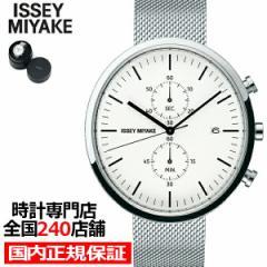 ISSEY MIYAKE イッセイミヤケ ELLIPSE エリプス 楕円 NYAN001 メンズ 腕時計 電池式 クオーツ クロノグラフ ホワイト 深澤直人デザイン