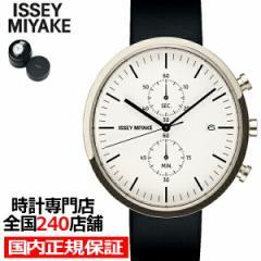 ISSEY MIYAKE イッセイミヤケ ウオッチ 20周年 限定モデル エリプス 楕円 NYAN701 メンズ 腕時計 電池式 クロノグラフ 革ベルト 深澤直人
