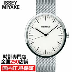 ISSEY MIYAKE イッセイミヤケ ELLIPSE エリプス 楕円 NYAP001 メンズ レディース 腕時計 電池式 クオーツ ホワイト 深澤直人デザイン
