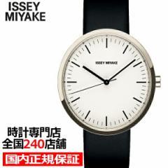 ISSEY MIYAKE イッセイミヤケ ウオッチ 20周年 限定モデル ELLIPSE エリプス 楕円 NYAP701 メンズ レディース 腕時計 電池式 革ベルト 深