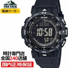 プロトレック クライマーライン デジタル PRW-30Y-1BJF メンズ 腕時計 電波 ソーラー ブラック 登山 反転液晶 国内正規品 カシオ