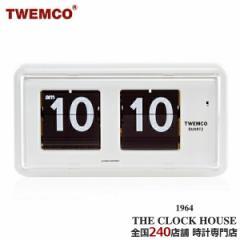 TWEMCO トゥエンコ パタパタ時計 フリップクロック パーペチュアルカレンダー 置き時計 ホワイト QT-30