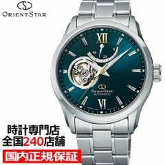 オリエントスター セミスケルトン RK-AT0003E メンズ 腕時計 機械式 自動巻き メタル グリーン オープンハート