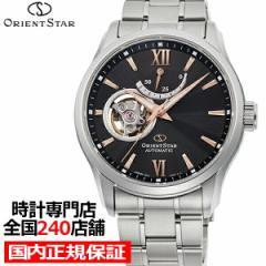オリエントスター セミスケルトン RK-AT0009N メンズ 腕時計 機械式 自動巻き メタル グレー オープンハート ビジネス スーツ