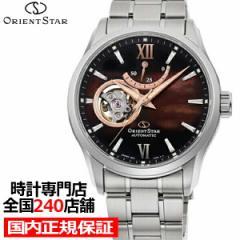 オリエントスター セミスケルトン ゴールデンアワー RK-AT0010A メンズ 腕時計 自動巻き メタル レッドブラウン オープンハート 日の出