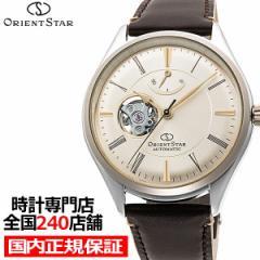 9月16日発売 オリエントスター クラシック セミスケルトン ペアモデル RK-AT0201G メンズ 腕時計 機械式 自動巻き レザーバンド オープン