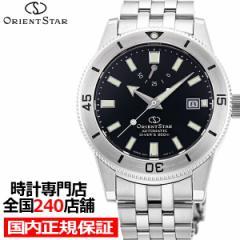 11月11日発売/予約 オリエントスター DIVER 1964 70周年記念限定モデル RK-AU0501B メンズ 腕時計 機械式 ダイバー 200m防水