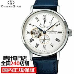 オリエントスター クラシックコレクション クラシック セミスケルトン ペアモデル RK-AV0003S メンズ 腕時計 機械式 自動巻き レザー オ
