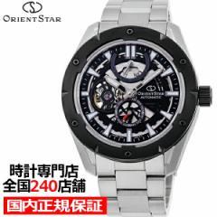 オリエントスター スポーツ アバンギャルドスケルトン RK-AV0A01B メンズ 腕時計 機械式 自動巻き メタル ブラック