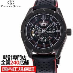 オリエントスター スポーツ アバンギャルドスケルトン RK-AV0A03B メンズ 腕時計 機械式 自動巻き 革ベルト ブラック