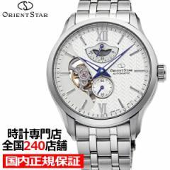 オリエントスター レイヤードスケルトン RK-AV0B01S メンズ 腕時計 機械式 メタルバンド ホワイト ヘリンボーン柄