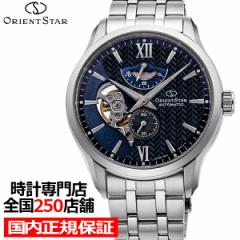 オリエントスター レイヤードスケルトン RK-AV0B03B メンズ 腕時計 機械式 メタルバンド ネイビー ペイズリー柄
