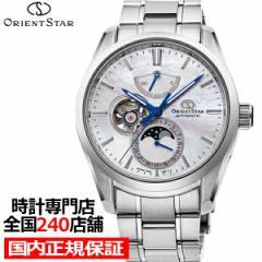 オリエントスター メカニカル ムーンフェイズ RK-AY0005A メンズ 腕時計 自動巻き ステンレス ホワイト 白蝶貝 機械式