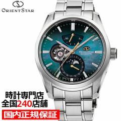 オリエントスター メカニカル ムーンフェイズ 70周年記念限定モデル RK-AY0006A メンズ 腕時計 自動巻き ステンレス グリーン 白蝶貝 機