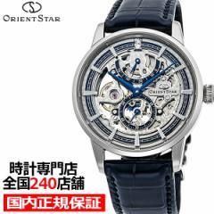 10月14日発売/予約 オリエントスター クラシック スケルトン 70周年記念限定モデル RK-AZ0003L メンズ 腕時計  機械式 手巻き ワニ革バン