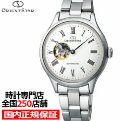 オリエントスター クラシックコレクション クラシック セミスケルトン RK-ND0002S レディース 腕時計 機械式 自動巻き メタルバンド オー