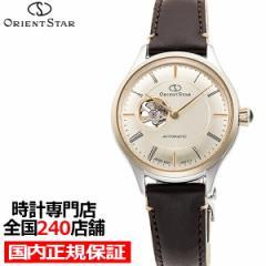 9月16日発売 オリエントスター クラシック セミスケルトン ペアモデル RK-ND0010G レディース 腕時計 機械式 自動巻き レザーバンド オー
