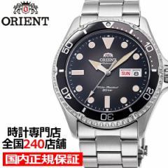 10月14日発売/予約 オリエント スポーツ ダイバーデザイン RN-AA0810N メンズ 腕時計 機械式 自動巻き グレーグラデーション