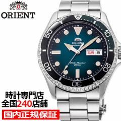 10月14日発売/予約 オリエント スポーツ ダイバーデザイン RN-AA0811E メンズ 腕時計 機械式 自動巻き グリーングラデーション