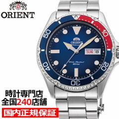 10月14日発売/予約 オリエント スポーツ ダイバーデザイン RN-AA0812L メンズ 腕時計 機械式 自動巻き ブルーグラデーション ペプシ