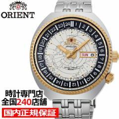 オリエント リバイバル ワールドマップ RN-AA0E01S メンズ 腕時計 機械式 自動巻き メタルバンド アイボリー 世界地図