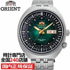 オリエント リバイバル ワールドマップ RN-AA0E02E メンズ 腕時計 機械式 自動巻き メタルバンド グリーン 世界地図