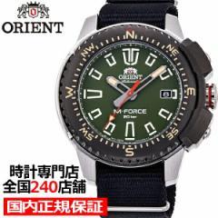 オリエント スポーツ M-FORCE 陸 RN-AC0N03E メンズ 腕時計 機械式 自動巻き ナイロンバンド グリーン