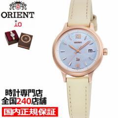 オリエント iO イオ Natural & Plain 限定モデル ライトチャージ RN-WG0418A レディース 腕時計 白蝶貝 革バンド ベージュ