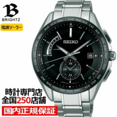 セイコー ブライツ フライトエキスパート デュアルタイム SAGA233 メンズ腕時計 電波 ソーラー ブラック チタン