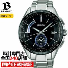 セイコー ブライツ フライトエキスパート デュアルタイム SAGA235 メンズ腕時計 電波 ソーラー ブラック チタン
