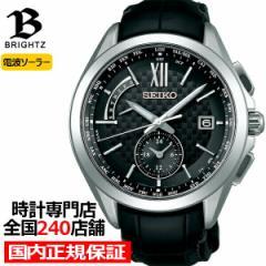 セイコー ブライツ 腕時計 メンズ 電波ソーラー 革バンド ブラック フライトエキスパート デュアルタイム SAGA251