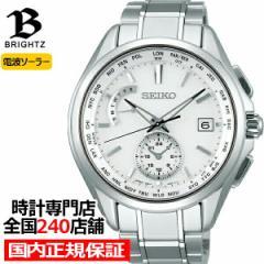 セイコー ブライツ フライトエキスパート デュアルタイム SAGA283 メンズ 腕時計 ソーラー 電波 チタン ホワイト