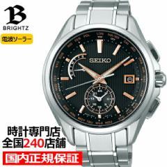 セイコー ブライツ フライトエキスパート デュアルタイム SAGA291 メンズ 腕時計 ソーラー 電波 チタン ブラック