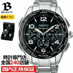 セイコー ブライツ 20周年記念 限定モデル SAGA295 メンズ 腕時計 ソーラー 電波 チタン ブラック シルバー