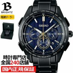 セイコー ブライツ 山縣亮太 限定モデル SAGA305 メンズ 腕時計 ソーラー 電波 チタン ブラック