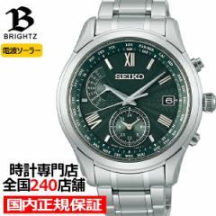 セイコー ブライツ クラシックエレガンス SAGA307 メンズ 腕時計 電波 ソーラー チタン メタルバンド グリーン