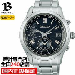 セイコー ブライツ クラシックエレガンス SAGA309 メンズ 腕時計 電波 ソーラー チタン メタルバンド ブラック