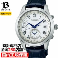 セイコー ブライツ クラシックエレガンス SAGA311 メンズ 腕時計 電波 ソーラー チタン 革バンド ブルー ホワイト