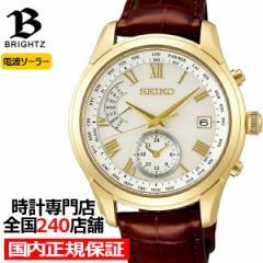 セイコー ブライツ クラシックエレガンス SAGA312 メンズ 腕時計 電波 ソーラー チタン 革バンド ブラウン ゴールド