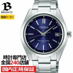 セイコー ブライツ メンズ腕時計 電波 ソーラー チタン ネイビー カレンダー ダイヤシールド 防水 SAGZ081