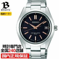 セイコー ブライツ ソーラー電波 SAGZ087 メンズ 腕時計 電波 ソーラー チタン ダイヤシールド ブラック