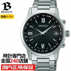 セイコー ブライツ SAGZ097 メンズ 腕時計 電波 ソーラー チタン メタルバンド ブラック カレンダー