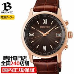 セイコー ブライツ SAGZ098 メンズ 腕時計 電波 ソーラー チタン 革バンド クロコダイル ブラウン カレンダー