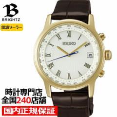 セイコー ブライツ ビスポークテーラー 限定モデル 腕時計 メンズ 電波ソーラー チタン ホワイト 革バンド SAGZ102