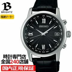 セイコー ブライツ 腕時計 メンズ 電波ソーラー チタン 革バンド クロコダイル ブラック SAGZ105